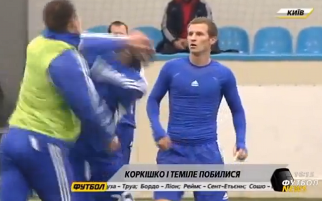 (Video) Dynamo Kiev players involved in extraordinary training ground brawl