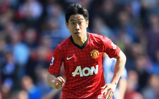 (GIF) Man United's Shinji Kagawa scores lovely volley goal for Japan