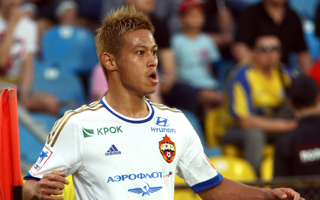 AC Milan hope to sign CSKA Moscow star in January