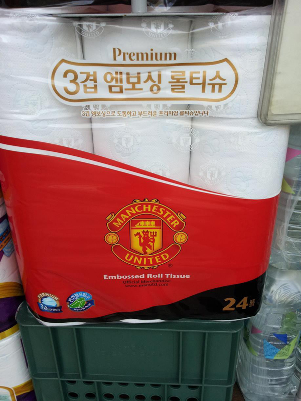 Manchester United toilet roll