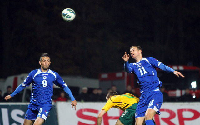 Private: World Cup preview and live match streaming: Bosnia v Iran
