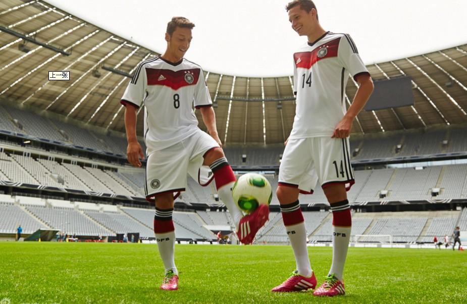 Ozil Germany