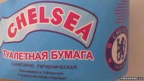 Chelsea toilet