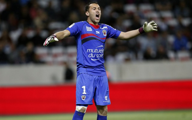 Arsenal close in on £3m deal to sign goalkeeper David Ospina