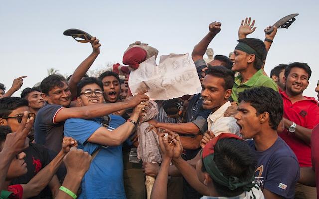 Bangladesh effigie