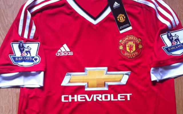 NEW photos of 2015-16 Man United kit LEAKED: Adidas jersey better than Nike shirt